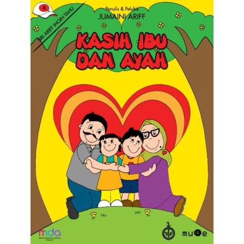 Malay-Kasih Ibu dan Ayah-800×800
