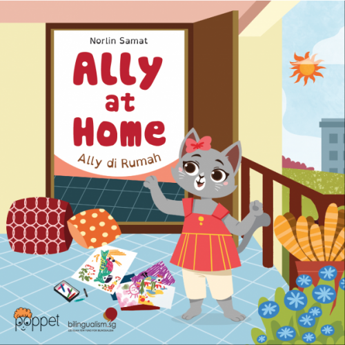 Ally at home