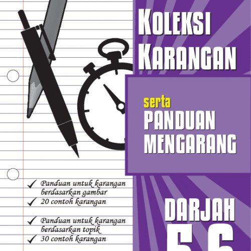 Cover – Koleksi Karangan P5&6