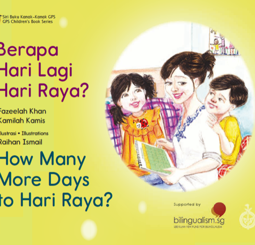 Hari Raya_Malay_English_cover