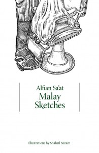 Malay_Sketches_Front_cover_-_high_res_1024x1024