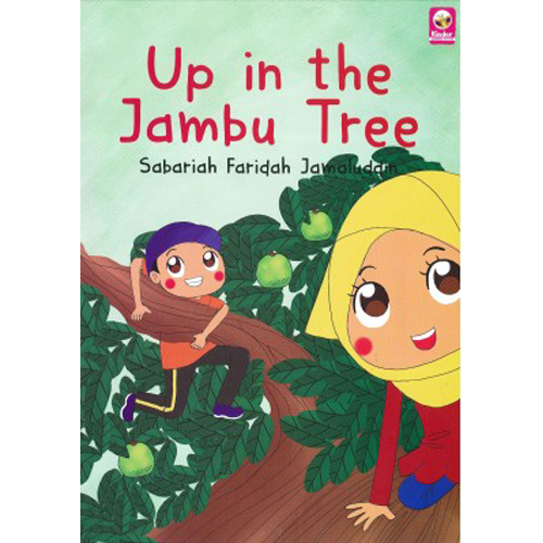 little-caliph-buku-up-in-the-jambu-tree-9558046933049_1800x1800