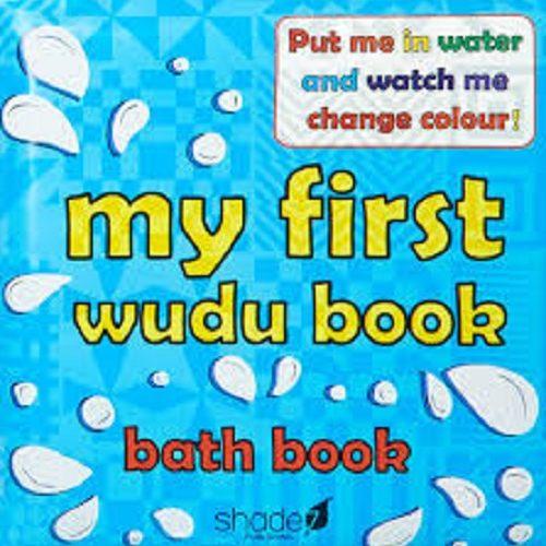 myy first wuu book